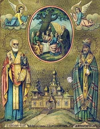Святитель Иннокентий Иркутский и святитель Николай Чудотворец