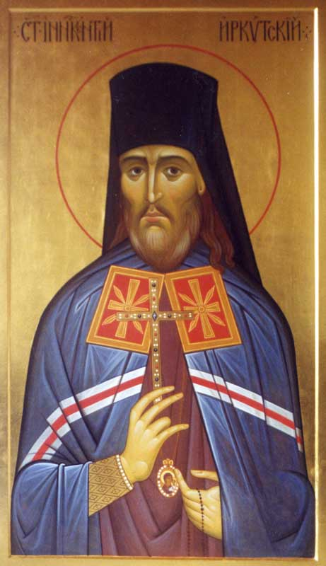 Orthodox_Icon_5