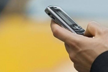 В Хабаровске помочь бездомным людям стало возможным через мобильную связь
