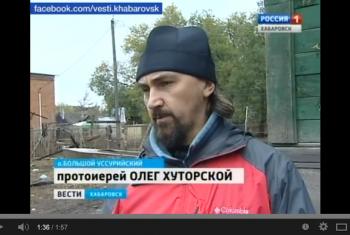 Вести-Хабаровск. Духовная помощь