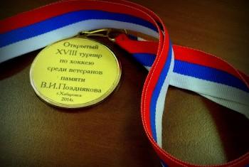 Настоятель Свято-Иннокентьевского храма принял участие в турнире по хоккею среди ветеранов