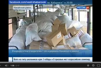 Благотворительный рейд автобуса «Милосердие»