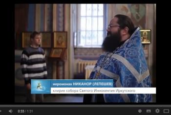 Открытие молодёжного клуба при храме святителяИннокентия Иркутского