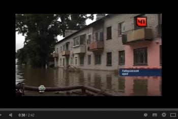 Священник посетил подтопленные зоны в Хабаровском крае