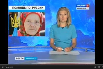 Гуманитарная помощь для беженцев с Украины