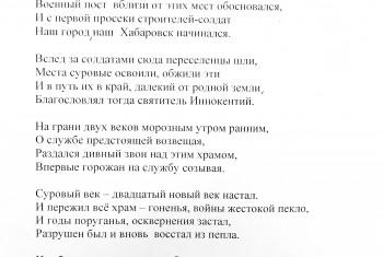 Творчество Ивашковой Аллы Николаевный