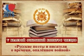 Православный передвижной театр занял II место в V Краевом конкурсе чтецов