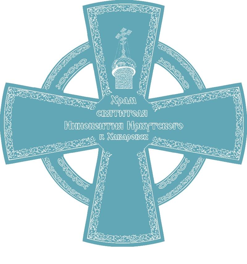 логотипй