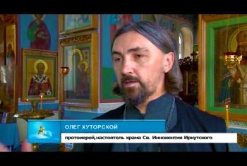 О Таинстве Венчания рассказывает протоиерей Олег Хуторской