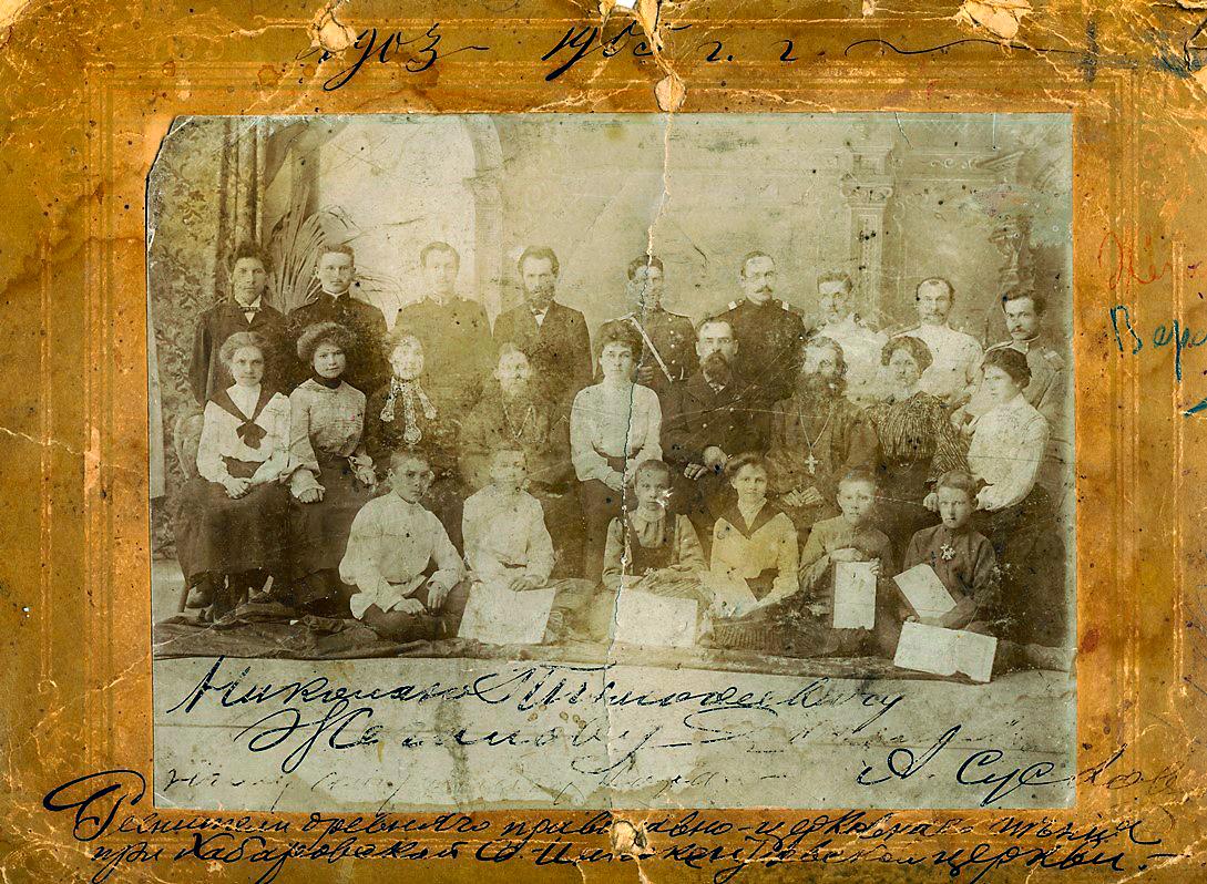 Группа православно-церковного пения
