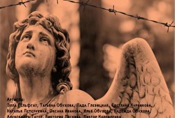 Православный театр Свято-Иннокентьевского храма представит премьеру спектакля «Колыбельная России»