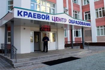 Секретарь Хабаровской епархии освятил Краевой центр образования