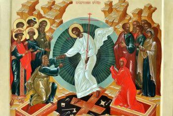 Слово святителя Иоанна Златоуста в день Святой Пасхи