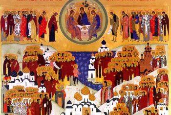 О Царствии Небесном и царстве земном