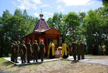 Освящение часовни в воинской части в честь преподобного Серафима Саровского