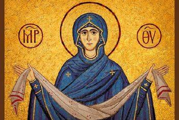 Слово в день праздника Покрова Божией Матери