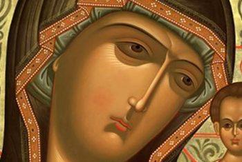 Слово в праздник Казанской иконы Божией Матери