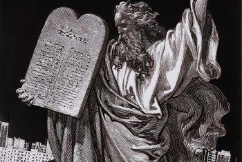 Десять заповедей. Как выжить в современном мире