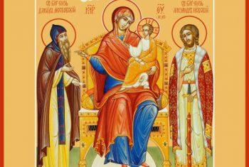 Молебен перед новописаной иконой Божьей Матери, именуемая «Экономисса»