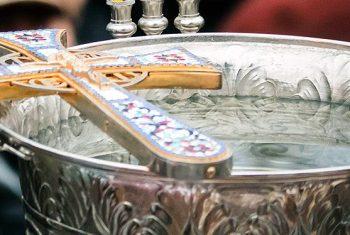 Розлив Крещенской воды