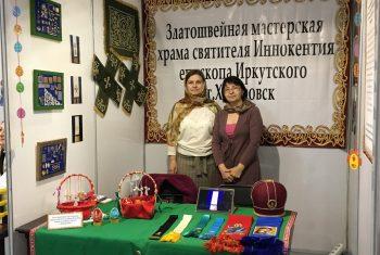 Участие в православной выставке-ярмарке «От покаяния к воскресению России»