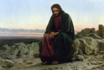…алкал Я, и вы не дали Мне есть… был болен и в темнице, и не посетили Меня (Мф. 25,42-43).