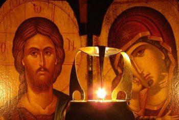 О православной вере