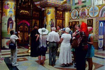 «Школа православного экскурсовода»