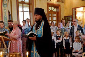 Начало учебного года в Центре-духовно-нравственного воспитания «Русская классическая школа» в Хабаровске