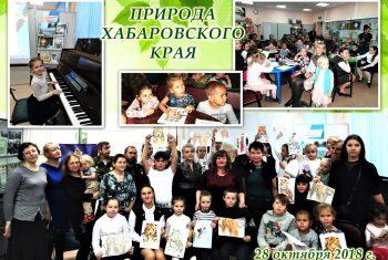 В Центральной городской библиотеке им. Петра Комарова прошло занятие дошкольной группы воскресной школы