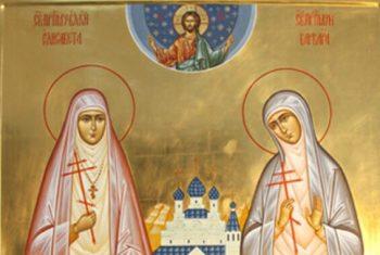 Международная православная экспедиция «По странам и континентам»