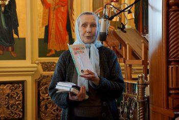 Празднование Дня православной книги в нашем храме