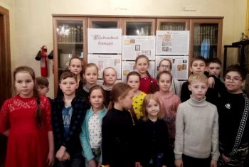 Воспитанники воскресной школы храма свт. Иннокентия Иркутского посетили уникальную выставку «Православный календарь»