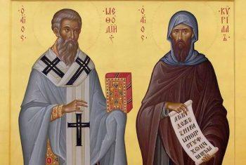 Крестный ход в честь дня памяти св. равноап. Кирилла и Мефодия, учителей Словенских