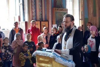 Молебен, посвященный началу учебного года в приходской воскресной школе