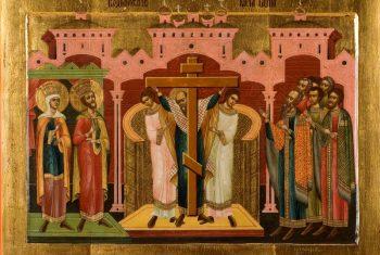 Слово на день Воздвижения Честного и Животворящего Креста Господня