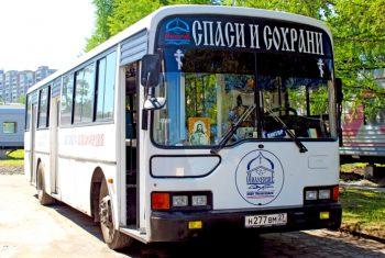 Автобус «Милосердия»