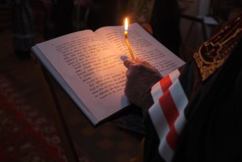 Чтение Великого канона Андрея Критского