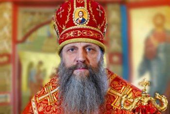 Пасхальное послание митрополита Хабаровского и Приамурского Артемия
