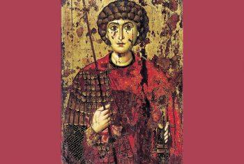 Страдания и чудеса святого великомученика Георгия Победоносца