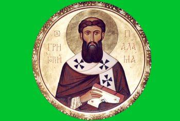 Беседы святителя Григория Паламы в день Пятидесятницы