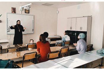 При воскресной школе нашего храма начались занятия для родителей