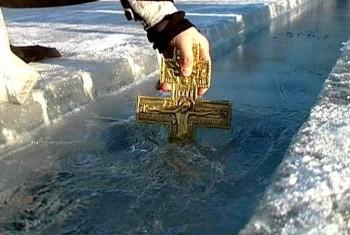 Крещенская или Богоявленская вода?