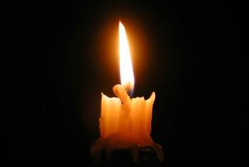 День памяти невинно убиенных казаков