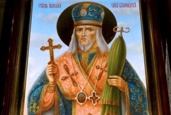 В храм святителя Иннокентия Иркутского подарена икона свт. Иосафа Белгородского с частицей его святых мощей