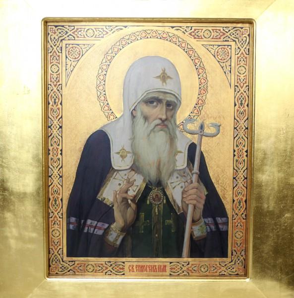 образ священномученика Патриарха Гермогена