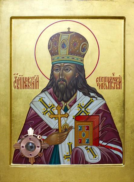 Икона святителя Иннокентия Иркутского с частицей мощей