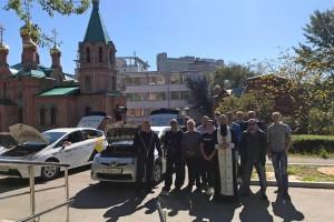Освящение парка автомобилей такси